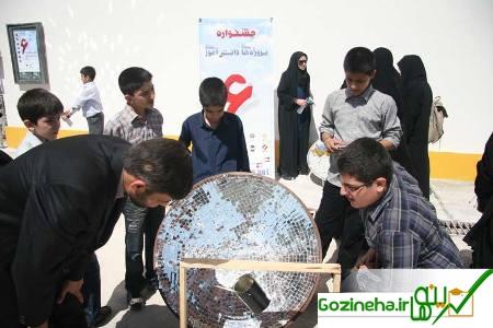 شرایط پذیرش دانشگاه فرهنگیان درسال96 انتصاب سرپرست دانشگاه فرهنگیان به عنوان رئیس کرسی یونسکو 2.