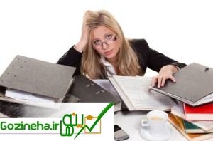 کاهش استرس کاری با چندینه کار جالب و ساده!!