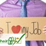 کارمند خوب را چگونه نگه داریم؟