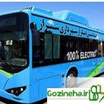 راه اندازی نخستین اتوبوس تمامبرقی کشور در شیراز