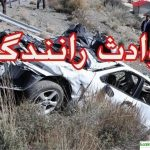 تصادف مرگبار سواری پژو با عابر پیاده