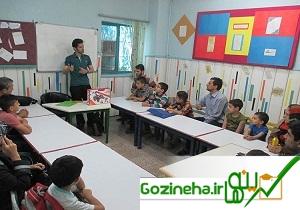 توسعه مراکز فرهنگی و هنری جهت دانش آموزان با نیازهای خاص