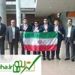 افتخارآفرینان المپیاد شیمی کشور عزیزمان ایران بر سکوی سوم دنیا ایستادند
