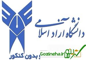 شرایط پذیرش دانشگاه فرهنگیان درسال96 instagram video downloader