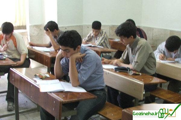 رشد همکاری مردمی در قالب توسعه مدارس غیردولتی