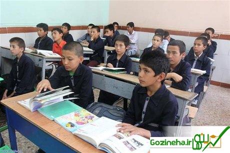 شرایط پذیرش دانشگاه فرهنگیان درسال96 دانشگاه تهران در اجرای سیاستهای هدایت و حمایت از دانشجویان برتر و ارائه تسهیلات به آنان برای ورود به دوره دکتری.