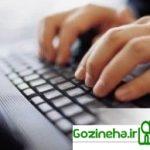 امکان شرکت غایبان کنکور ، ثبتنام در رشته های بدون کنکور شروع شد