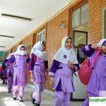 لباس فرم مدارس خرج تراشی یا کمک به کیفیت آموزشی؟