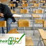 دانشگاه آزاد واقعا ورشکست شده است ؟