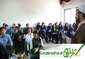 راهاندازی مراکز توسعه پژوهشهای بین رشتهای معارف و سلامت
