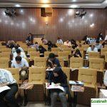 نتایج آزمونهای کتبی دانشنامه تخصصی و فوق تخصصی پزشکی اعلام شد