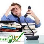از بین بردن استرس شغلی با چندینه راهکار ساده