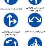 فعالیت ۲۱ مرکز آموزش رانندگی در استان