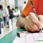 آغاز فعالیت سامانه درخواست تجدیدنظر نتیجه های آزمون ورودی مدارس استعدادهای درخشان