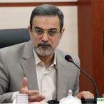 تلاش جهت پرداخت معوقات معلمان ، وضعیت ریاست دانشگاه فرهنگیان در هالهای از ابهام