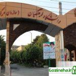 ضرورت تعیین وظیفه اوضاع سرپرست دانشگاه فرهنگیان