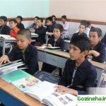کمرنگ بودن استعدادسنجی در نظام آموزشی کشور