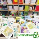 اعلام مهلت مجدد ثبت سفارش کتابهای درسی جهت جاماندگان