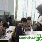 آموزش و پرورش بر ریل موفقیت حرکت میکند؟ ، فرهنگیان اندرخم درمان دردهای کهنه نظام آموزشی