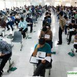 وقت اجرای آزمون اختصاصی دانشجویان پژوهشگاه «شاخص پژوه» , جمعه