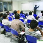 پذیرش دانشجو در پردیسهای بین المللی کیش و ارس دانشگاه پایتخت کشور عزیزمان ایران محقق شد