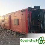 گزارش وزارت آموزش و پرورش راجع به سانحه واژگونی اتوبوس دانش آموزان هرمزگانی