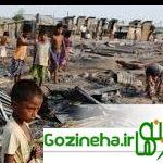 نامه انتقادی ۱۱ تشکل دانشجویی دانشگاه پایتخت کشور عزیزمان ایران اطراف کشتار مسلمانان میانمار