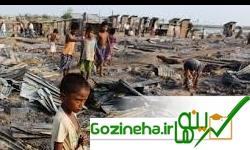 بیانیه کانون دانشگاهیان کشور عزیزمان ایران اسلامی جهت نسل کشی مسلمانان در میانمار