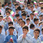 تلاش جهت پوشش تحصیلی حداکثری در مدارس پایتخت کشور عزیزمان ایران