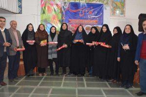 جشنواره غذای سالم ویژه مدیران و معاونین آموزش ابتدایی در خمینی شهر