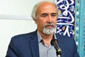 انتصاب احمد ملکیان به عنوان مشاور پرورشی مدیرکل آموزش و پرورش استان اصفهان