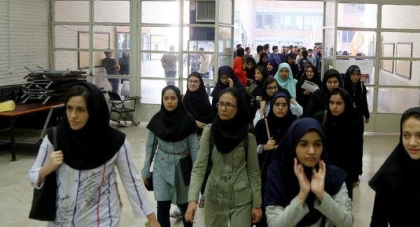 تسهیلات دانشگاه آزاد برای تحصیل دانشجویان دختر
