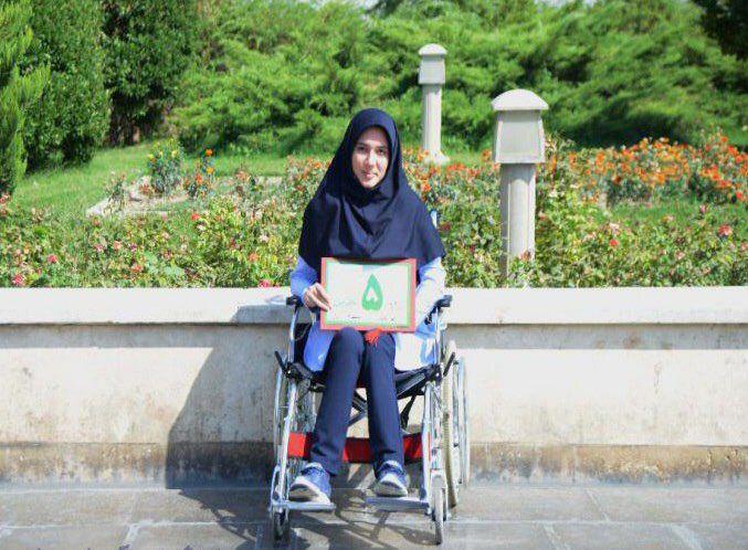 زهرا نامور با  ۸۰ درصد معلولیت نفر ۳۸ کنکور تجربی شد