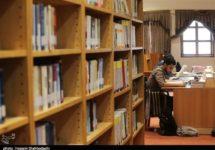 آزمون کتابخانه های عمومی و توسعه فرهنگی( رشته علم اطلاعات و دانش شناسی)