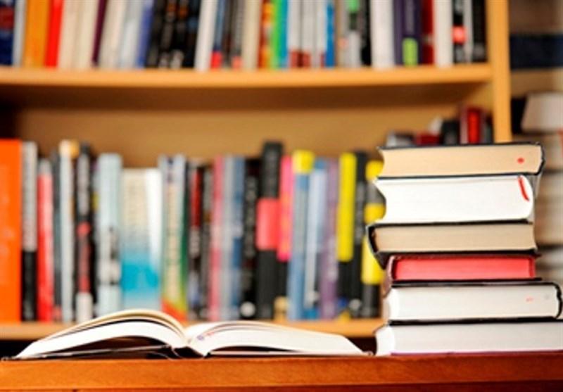 آزمون کتابخانه های عمومی و توسعه فرهنگی
